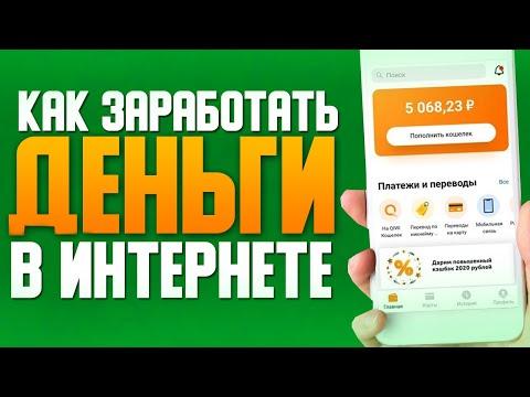Инвестиционная платформа от 10 руб за 1 час
