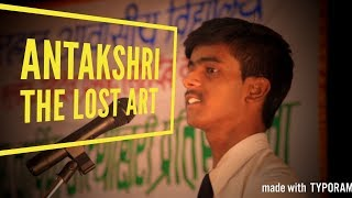 Antakshri  The Lost Art