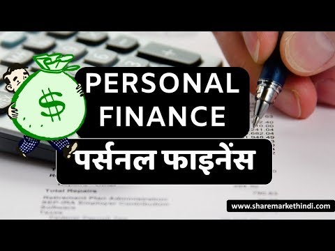 mp4 Personal Finance Meaning, download Personal Finance Meaning video klip Personal Finance Meaning