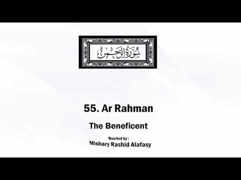 Download Surah Rahman The Beneficent Mishary Alafasy Video 3GP Mp4