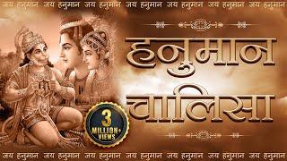 Hanuman Chalisa Fast   Hindu Devotional Hymn   Bhakti Songs
