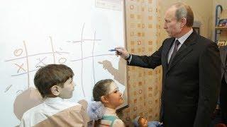 🔥Семья Владимира Путина!