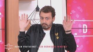 Roman Frayssinet, c'est enfin la rentrée ! - Clique Dimanche du 09/09 - CANAL+