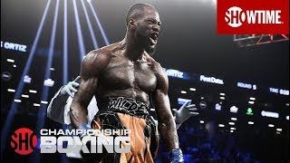 Deontay Wilder Vs. Dominic Breazeale | May 18 | SHOWTIME CHAMPIONSHIP BOXING