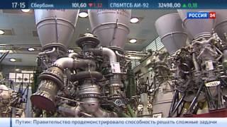 Американские спутники не улетят без российских двигателей