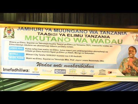#TBCLIVE: MKUTANO WA KUPOKEA MAONI KUBORESHA MITAALA YA ELIMU NCHINI