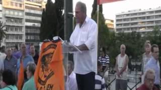 Συλλαλητήριο της 9/7/2014 – Ομιλίες του Προέδρου και του Γ.Γραμματέα της ΓΕΝΟΠ/ΔΕΗ