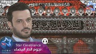 اغاني طرب MP3 علي الدلفي - العيد (حصرياً) | Ali Al Delphi - Al Eid (Exclusive) | 2015 تحميل MP3