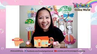 Grade 3 Filipino | Tambalang Salita | Wikaharian Online World