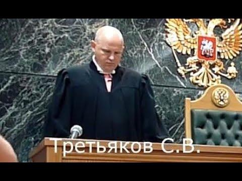 Суд! Запретил адвокатам защищать людей по митингам 23 января 2021 судья Жметкин Р. судья Третьяков С