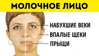 4 Продукта, Которые Изменят Ваше Лицо До Неузнаваемости