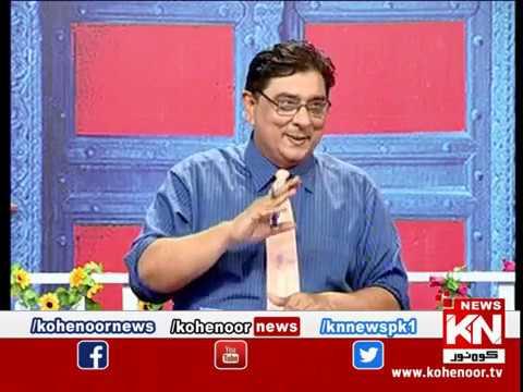 Shugal Mughal 22 June 2019 | Kohenoor News Pakistan