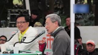周庭、郭榮鏗在《城市論壇 》與劉炳章、何君堯激辯DQ(4)