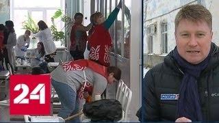 Чиновники наводят порядок в струнинской больнице - Россия 24