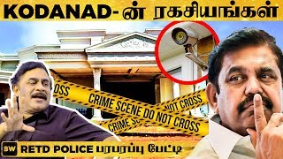 "SUPER SHOCKING :""Poes Garden Underground-ல் பணம் இருந்தது"" - RTD Police Varadharajan"