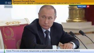 Путин назвал Узбекистан стратегическим партнером России
