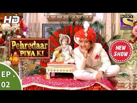Pehredaar Piya Ki - पहरेदार पिया की - Ep 02 - 18th July, 2017