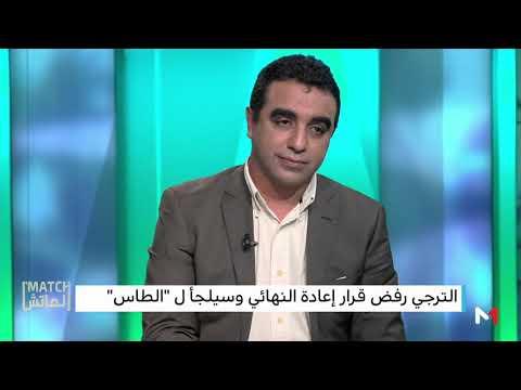 العرب اليوم - شاهد: خالد بوبحي يُحمّل