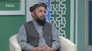 Farhang wa Tamadon Islam - Episode 86