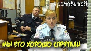 Солнечногорский шериф не вернулся с дальнего маршрута / Главное управление