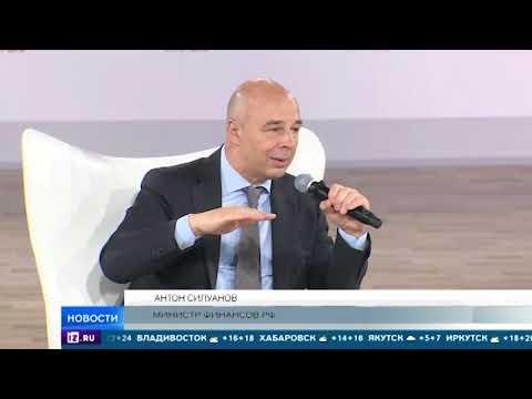 В 2020-м году в России запустят систему индивидуального пенсионного капитала, - Силуанов