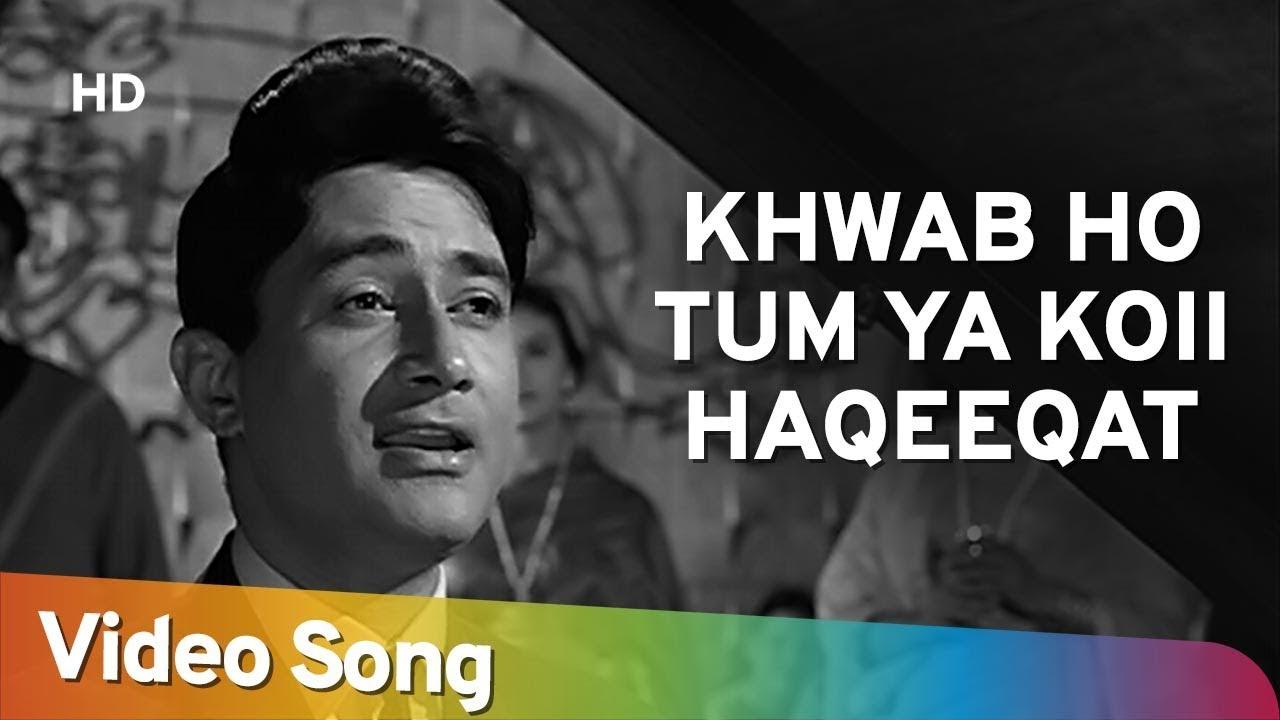 Khwab Ho Tum Ya Koi Haqeeqat - Kishore Kumar Lyrics In Hnidi