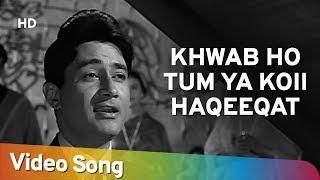 Khwaab Ho Tum Ya Koi | Teen Deviyan | Dev Anand | Romantic Old Hindi Songs | Kishore Kumar