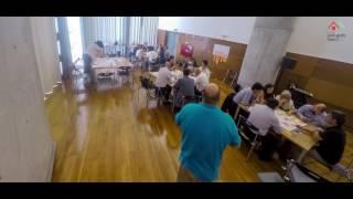 Ser Português, Design, Turismo