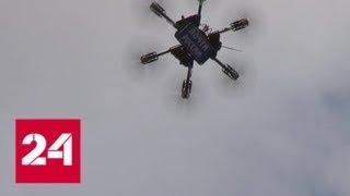 "Коптер ""Почты России"" мог сбить с толку бурятский Wi-Fi - Россия 24"