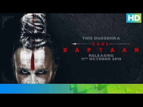 Laal Kaptaan Teaser 1