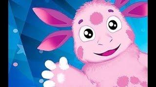 #Мультфильмы для Детей - Лунтик: Сказки на ночь  Самые веселые Новые Мультики для малышей 2017 года