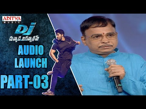 DJ Audio Launch Part - 03 || DJ Audio Launch Live || AlluArjun, Pooja Hegde, Harish Shankar, DSP