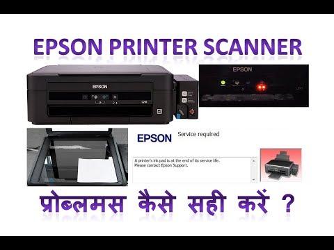 Download Epson L210 Printer Scanner Error Video 3GP Mp4 FLV HD Mp3