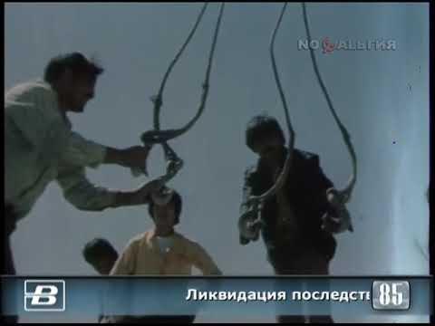Таджикистан. Памир. Ликвидация последствий землетрясения в высокогорных районах 24.08.1985