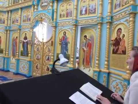 Пример чтения. Часы церкви. Тихвинский Храм