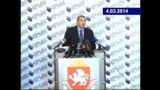 Первая пресс-конференция премьера Крыма Аксенова, 4 марта