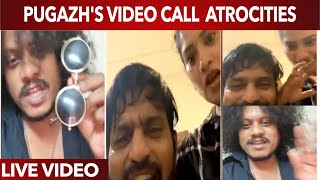 Pugazh Ultimate Video call to Ma.ka.pa Anand & his wife  | Vera level Comedy | Try not to laugh
