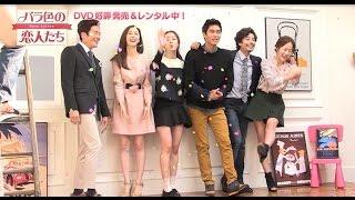 「バラ色の恋人たち」DVD-SET1より、イ・ジャンウ、ソナらのポスター撮影風景を公開!