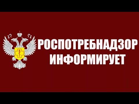 О доп.мерах по недопущению распространения COVID-2019. 04.04.2020г.