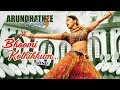 Tamil Hit Songs | Bhoomi Kothikkum Video Song | Arundhati Tamil Movie | Anushka Shetty | Sonu Sood