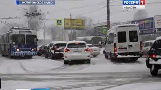 Иваново попало в снежный плен СЮЖЕТ от 17.04.17