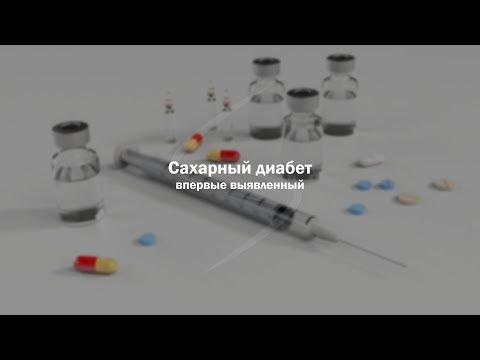 Диабет 1 тип и тренажерный зал