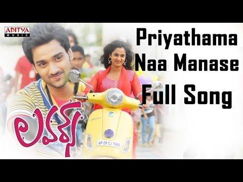 Priyathama Naa Manase