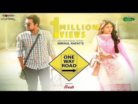 One Way Road | Jovan | Mehjabin | Bangla natok