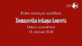 Jūrmalas mūzikas vidusskolas Kora nodaļas Ziemassvētku ieskaņas koncerts