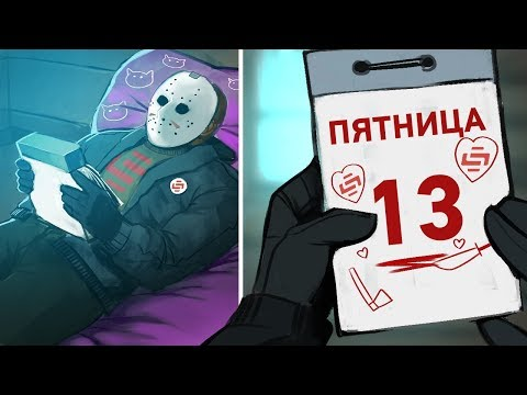 Friday the 13th: The Game. Тематический замес