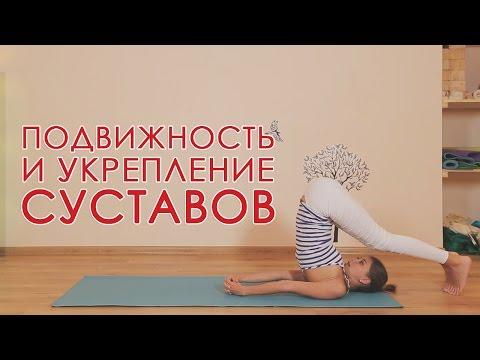 Физическая нагрузка при обострении остеохондроза