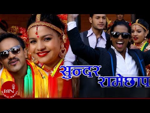 "New Release Song Video 2072 || Sundar Ramechhap ""सुन्दर रामेछाप""