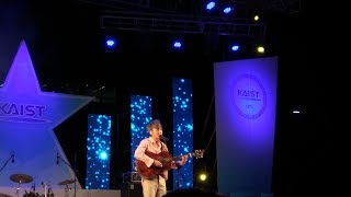 로이킴 Roy Kim - 걱정말아요 그대 Don't Worry, Dear - Live @ KAIST