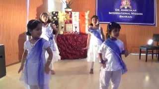 Bhimraj Ki Beti by Kids